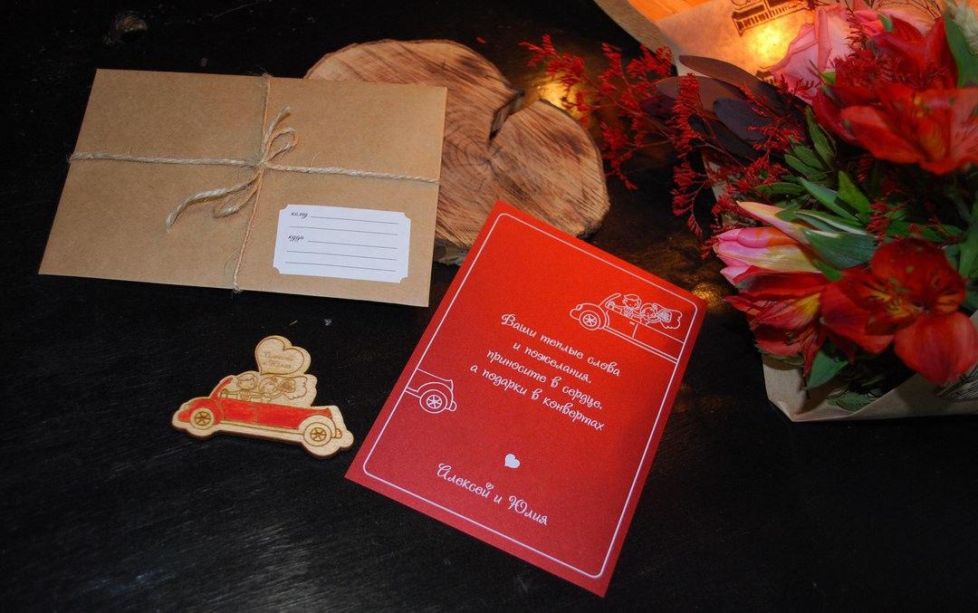Подарки на свадьбу ключница 211